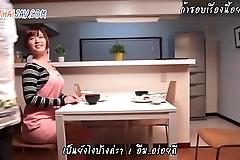 av ซับไทย EYAN-024 นวดพิศวาสแม่บ้านจอมหื่น หนังโป๊ซับไทย